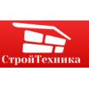 "ООО ""СтройТехника"""