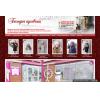 Гильдия пуховниц, магазин оренбургских пуховых платков