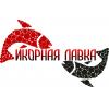 Магазин по продаже и доставки качественной чёрной и красной икры в г. Караганде и Темиртау!!!