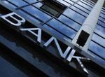 videonabludenie_v_banke