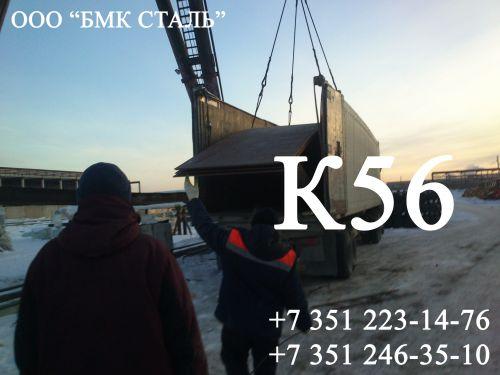 Лист сталь К56 8-50 для фланцев, отводов. тройников