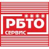"""ООО """"РБТО-сервис"""""""