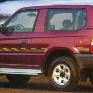 prado-90-300x300