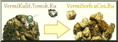 ! ! 0.VERmi5-7