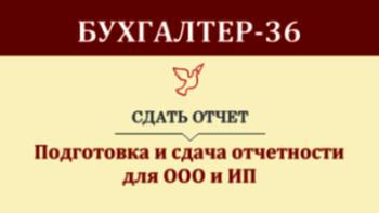 vizitka_ls