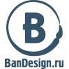 Студия БанДизайн