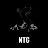 ИТС - системы, ООО строительно монтажная компания