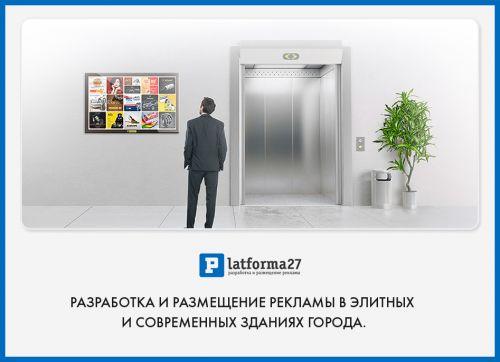 Изготовление и размещение рекламы