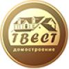 ТВЕСТ групп – Строительная компания