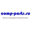 Comp - parts.ru, интернет магазин