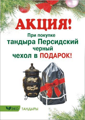 Чехол в подарок А4 (1)