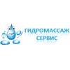 """Интернет-магазин """"Гидромассаж сервис"""""""