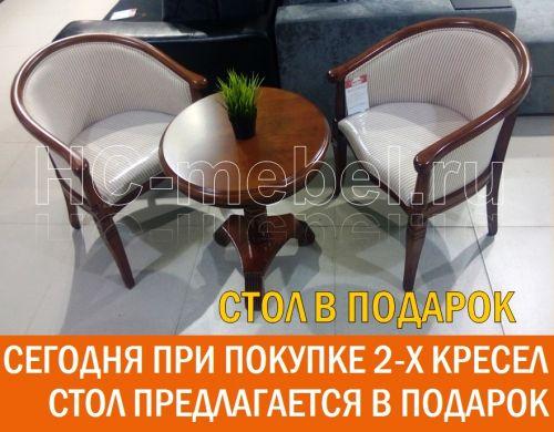 AAhc-skidka92-800