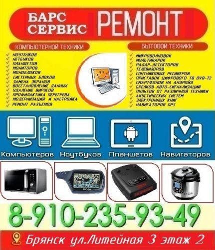 reklamk333a