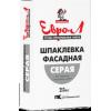 """Шпаклевка цементная """"ЕВРО-Л"""" фасадная серая"""