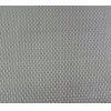 Лайнтекс НГ (102 м2) (паропроницаемая ветрозащитная негорючая мембрана)