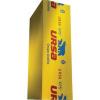 Экструдированный пенополистерол URSA XPS-30