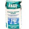 Штукатурка цементная фасадная КНАУФ-Унтерпутц.