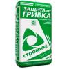 Проникающая гидроизоляция Стромикс-защита от грибка