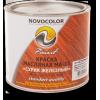 Эмаль МА-15 Новоколор (сурик,)