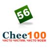 Клининговая компания-Чисто