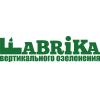 Фабрика вертикального озеленения