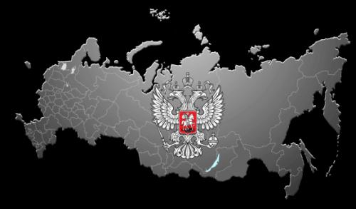 rf_vse_dlya_pogruzchikov_1