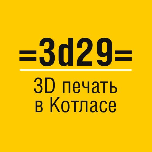 logo-3d29