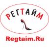 Regtaim.Ru — интернет-магазин обуви и аксессуаров