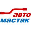 """Интернет-магазин """"АвтоМастак"""""""