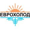 """ООО """"Еврохолод"""""""