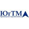 ЮгТМ производство торговой мебели