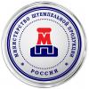 Печати в Астрахани