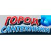 Город Сантехники