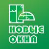 НОВЫЕ ОКНА, торгово-производственная компания