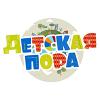 ДЕТСКАЯ ПОРА, ИНТЕРНЕТ-МАГАЗИН ДЕТСКИХ ТОВАРОВ