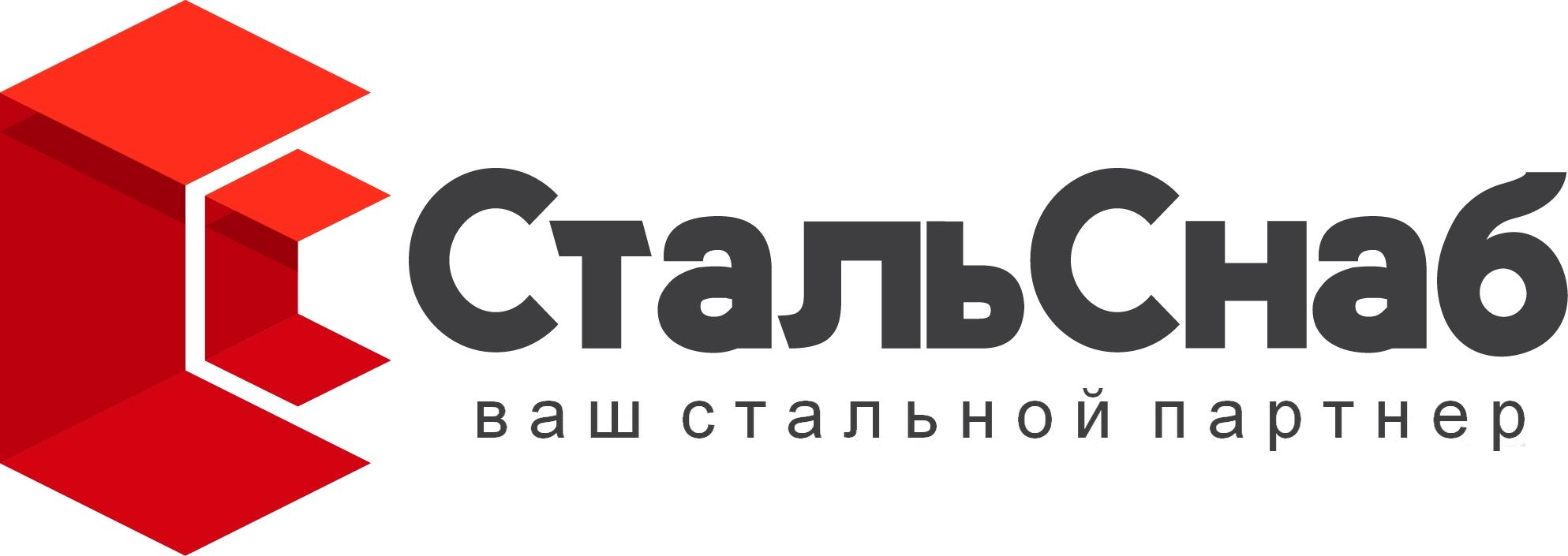 Стальснаб дизайн лида сайт