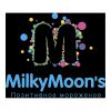 Гранулированное мороженое MilkyMoon's