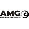 Авто-мото-мастерская AMG