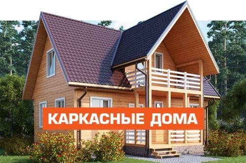 karkas_yad