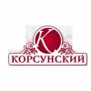 МПК Корсунский