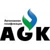 """Автономная Газификация Коми """"AGK"""""""