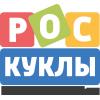 Интернет магазин Роскуклы