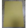 Пластина DIFLEX 100*70 см 6мм (желтый)