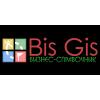 Бизнес-справочник BisGis