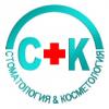 ООО «Стоматология и Косметология»