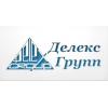 """Интернет-магазин """"ДЕЛЕКС ГРУПП"""""""