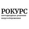"""ООО """"Рокурс"""""""