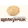 """Стоматология«Щелкунчик», ООО """"Импладента"""""""