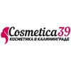 Cosmetica39 - Магазин косметики и парфюмерии из Польши
